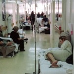 νοσσοκομεια