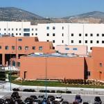 νοσοκομειο Αττικόν