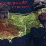 κυπρος copy
