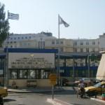 Ερυθρός-Σταυρός-Νοσοκομείο-660x495