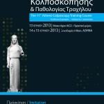 11_KOLPO_Newsletter4_01