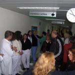 νοσοκομεια απεργια