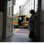 νοσοκομεια