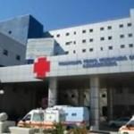 μαγνησια νοσοκ