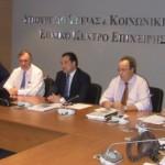26347b_11-9-2013, Σύσκεψη στο ΕΚΕΠΥ (2)