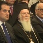 cb83c6_21-10-2013, Με τον Οικουμενικό Πατριάρχη