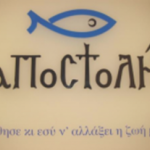 mko apostoli_0