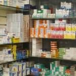 φαρμακεια