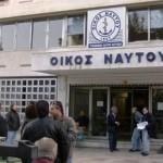 OIK-NAYTOU
