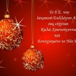 christmas_card 2014