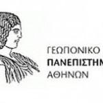 ΓΕΩΠΟΝΙΚΟ