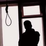 αυτοκτονια