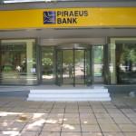πειρεως-τραπεζα