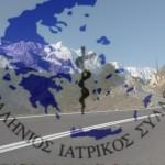 timfisikas-copy-700x336